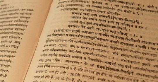 « L'effet sanskrit » : En lisant ces textes anciens, vous pouvez améliorer votre mémoire